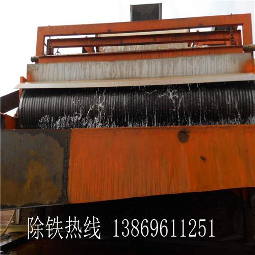 湿式磁选机