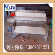 湿式磁选机用途