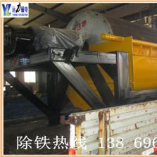 永磁筒式磁选机在选煤厂选矿厂中的应用