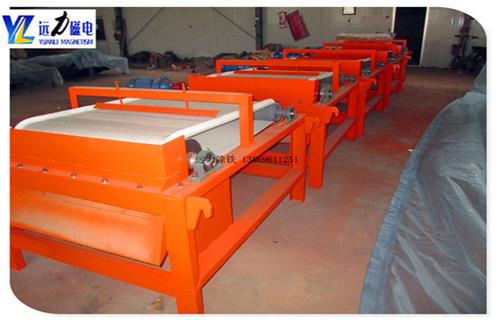 石英砂精选 活性炭干式强磁辊式磁选机15000高斯