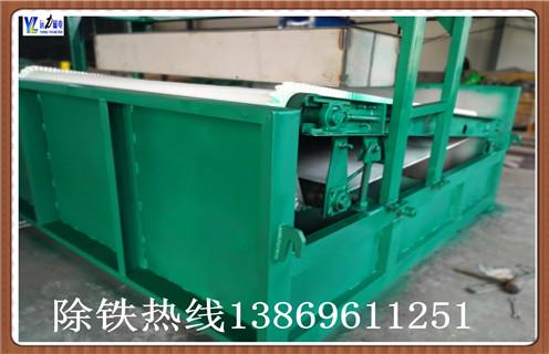 创新型平板磁选机在海南广泛应用