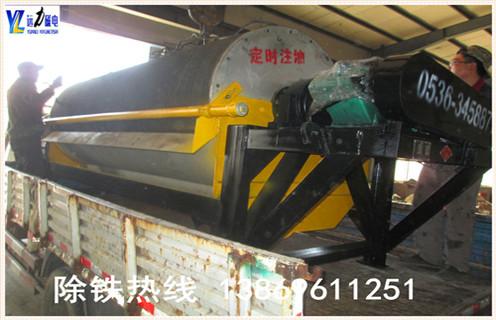 铁矿干选永磁磁选机厂家供应
