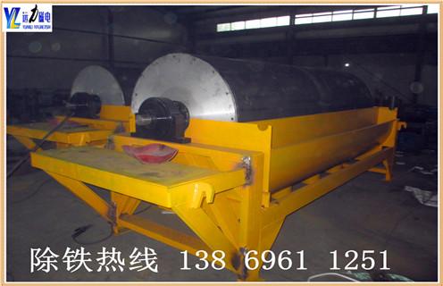 铁矿干选永磁磁选机