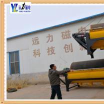 优质河砂选铁磁选机 高效节能筒式强磁选机