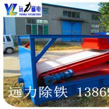 赤铁矿采用平板磁选机能够更好提纯低品位铁