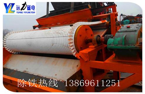 北京稀土永磁辊式强磁磁选机