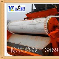 滁州湿式磁选机厂家供应