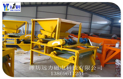 广西干式锰矿磁选机厂家