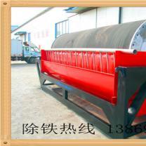 临朐干粉永磁筒式磁选机厂家