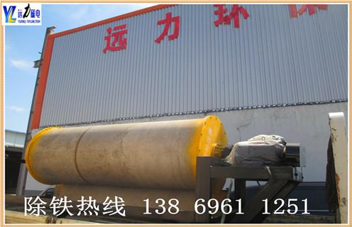 超强辊式15000高斯石英砂钾长石干式磁选机1米辊长弱磁性