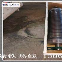 褐铁矿专用辊式磁选机