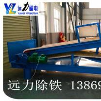 潍坊高梯度平板磁选机品牌选远力磁电放心