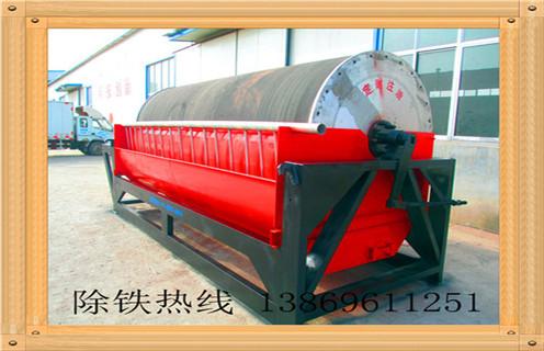 湿式磁选机在冶炼厂中的分选作业效果如何,如何进行磁分