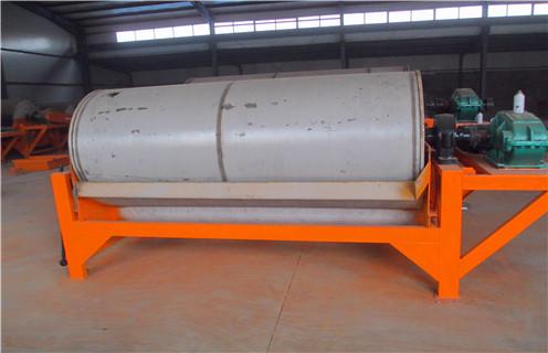 铁尾矿干式磁选机